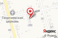 Схема проезда до компании Детский сад №20 в Варениковской