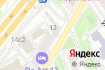 Схема проезда до компании Beautysmile в Москве