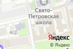 Схема проезда до компании Maxi Space в Москве