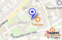 Схема проезда до компании ТФ НОВЫЕ ХИМИЧЕСКИЕ ТЕХНОЛОГИИ-1 в Москве
