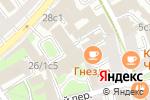 Схема проезда до компании ЮРФИНБУХ в Москве