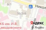 Схема проезда до компании Траст Право в Москве