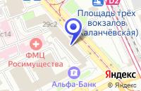 Схема проезда до компании ИКС ТЕХНОЛОГИИ в Москве
