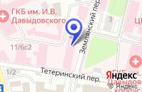 Схема проезда до компании АРХИТЕКТУРНО-ПРОЕКТНАЯ ФИРМА ИНЖИНИРИНГ-М в Москве