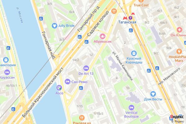 Ремонт телевизоров Улица Народная на яндекс карте