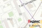 Схема проезда до компании Грузовое такси в Москве