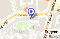 Схема проезда до компании ИНДИЙСКАЯ СЕМЕЙНАЯ КЛИНИКА в Москве
