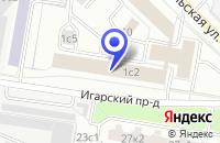 Схема проезда до компании ПРОИЗВОДСТВЕННАЯ ФИРМА СЕЛВИН в Москве