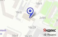 Схема проезда до компании АВТОСЕРВИС ВНЕДОРОЖНИКОВ в Москве