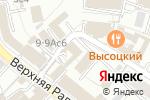 Схема проезда до компании Brashop.ru в Москве