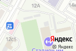 Схема проезда до компании Стадион им. В.А. Мягкова в Москве