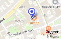 Схема проезда до компании КОМПЬЮТЕРНЫЙ САЛОН ЭН-БИ-ЗЭТ в Москве