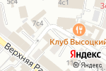 Схема проезда до компании Студия эпиляции в Москве