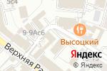 Схема проезда до компании Конси Тревел в Москве