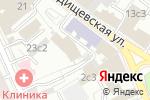 Схема проезда до компании Atlantis Group в Москве