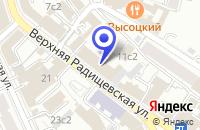 Схема проезда до компании УПРАВЛЕНИЕ ФЕДЕРАЛЬНОГО КАЗНАЧЕЙСТВА ПО Г. МОСКВЕ в Москве