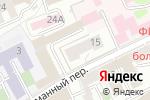 Схема проезда до компании Правовой совет в Москве