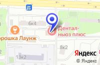 Схема проезда до компании ТФ ЕВРОАЛЬЯНС ИНТЕРЬЕР в Москве