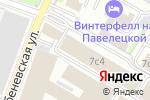 Схема проезда до компании МежРегионУголь в Москве