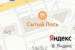 Схема проезда до компании Атмосфера в Москве