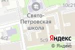 Схема проезда до компании Пост Модерн Текнолоджи в Москве
