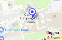 Схема проезда до компании ТРАНСПОРТНАЯ КОМПАНИЯ ДИМЕРТ в Москве