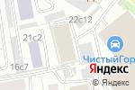 Схема проезда до компании РСА в Москве