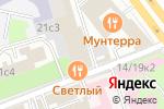 Схема проезда до компании Crazy Mix в Москве