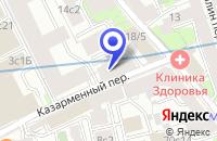 Схема проезда до компании СОЦИОМАСТЕР в Москве