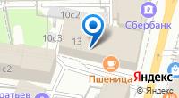 Компания КЕТРОЙ на карте