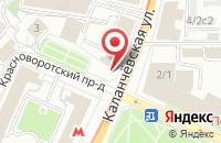 Схема проезда до компании ИнФорма в Москве