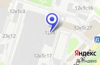 Схема проезда до компании НАУЧНЫЙ ЦЕНТР ПРОЧНОСТЬ-МК в Москве