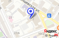 Схема проезда до компании КБ ЭКО-ИНВЕСТ в Москве