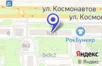 Схема проезда до компании НПО ВАЛГА в Москве