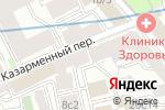 Схема проезда до компании ГорЗдрав в Москве
