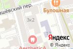 Схема проезда до компании Привет в Москве
