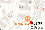 Схема проезда до компании Consulting.ru в Москве