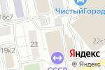 Схема проезда до компании Леонс в Москве