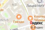 Схема проезда до компании УЮТ-ХОСТЕЛ в Москве