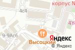 Схема проезда до компании Pride Garden в Москве