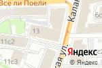 Схема проезда до компании Отраслевой центр разработки и внедрения систем в Москве