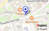 Схема проезда до компании НПП РАЗНОЦВЕТ-АНТИКОР в Москве