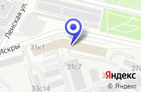 Схема проезда до компании МЕБЕЛЬНАЯ ФАБРИКА STROGACHEV в Москве
