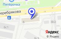 Схема проезда до компании АФАЯ в Москве