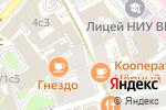 Схема проезда до компании World4U в Москве