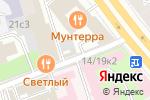 Схема проезда до компании Wicked в Москве