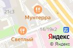 Схема проезда до компании Юсупов Двор в Москве