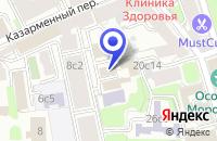 Схема проезда до компании КОМПЬЮТЕРНАЯ ФИРМА SOCOMEC-SICON в Москве