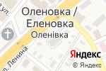 Схема проезда до компании Еленовский отдел в Еленовке
