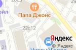 Схема проезда до компании Бизнес Консалт в Москве